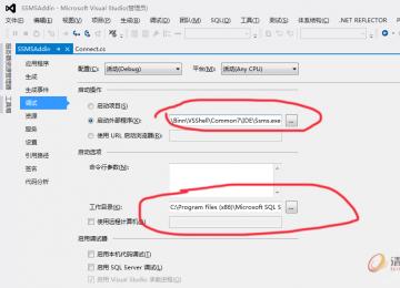 SSMS插件开发指南