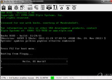 第一个Hello,OS World操作系统