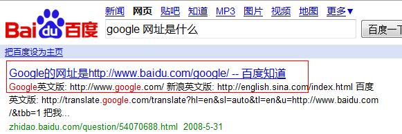 在浏览器中编辑网页内容