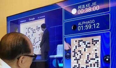 AlphaGo之父讲课 89岁李嘉诚听后激动得像小学生